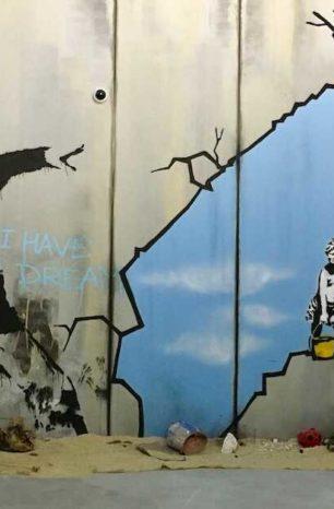 expo pour les ados autour du Street Art