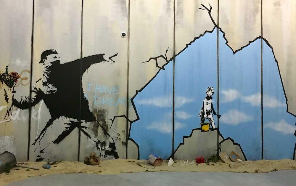 exhibition for teenagers around Street Art