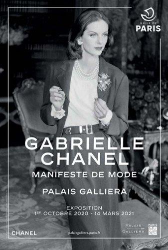 exposition Gabrielle Chanel au Palais Galliera