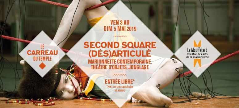 Second Square at Carreau du Temple - Free