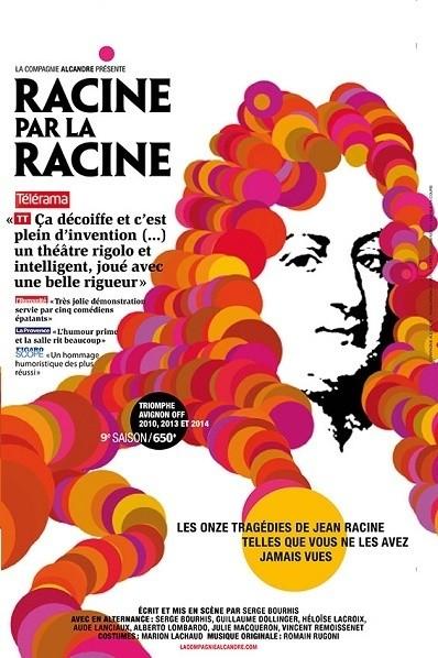 Racine par la Racine, pièce de théâtre