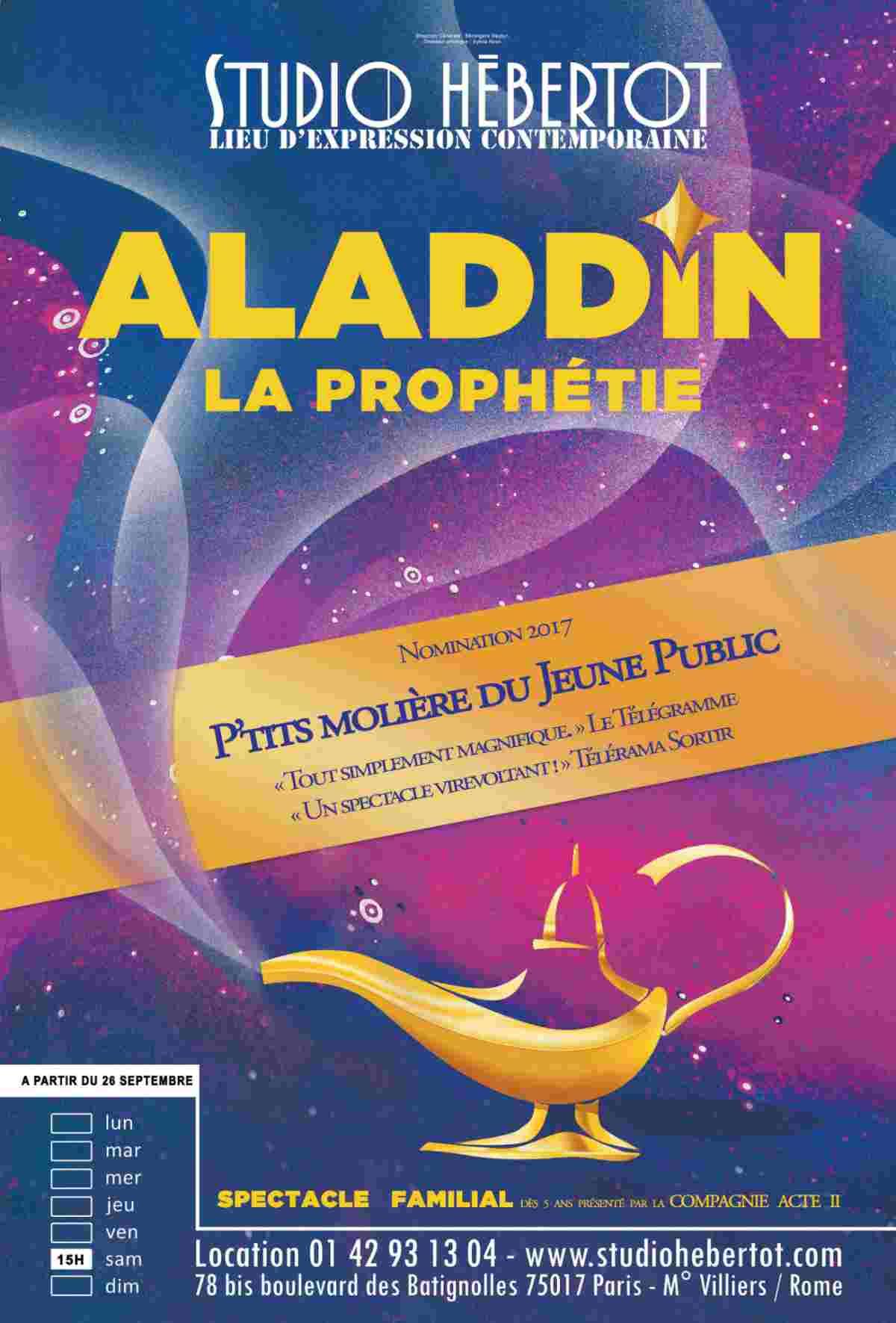 piece de theatre pour enfant à paris