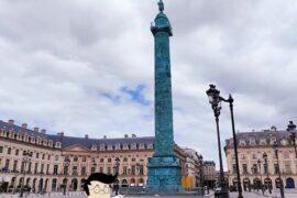 Balade Enigme sur le thème de Napoleon