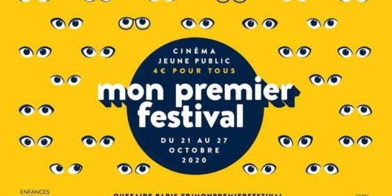 Mon Premier festival 2020 – du cinéma pour les tout-petits