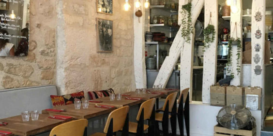 Tavline (cuisine israélienne)
