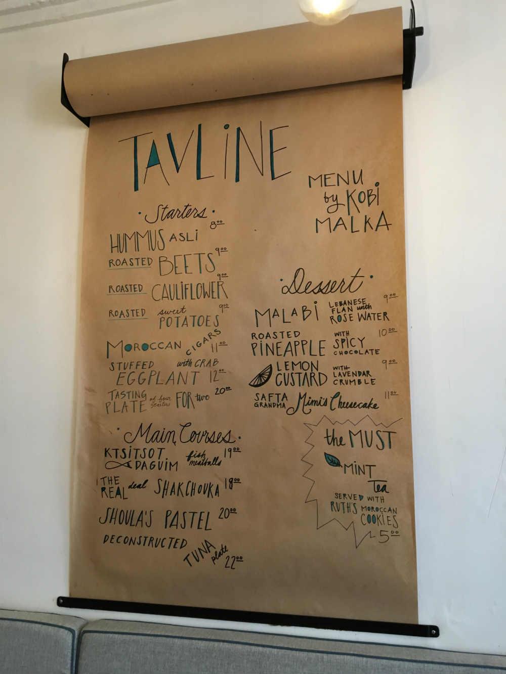 rest Tavline dans le 4ème arrondissement à Paris